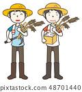 收穫農民和豐收 48701440