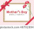 母親節留言卡 48702894