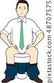 洗手間困擾的男性商人 48707575