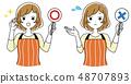 Marbat的法案家庭主婦媽媽設置 48707893