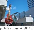 Hard Rock CAFE 48708217