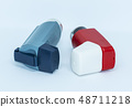 Two different asthma inhalers 48711218