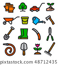 garden tools icons5.eps 48712435