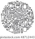 豆子 豆 咖啡 48712443