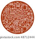 豆子 豆 咖啡 48712444