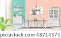 Colorful dining room in modern rustic style 48714371