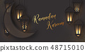 Ramadan Kareem holiday design. 48715010
