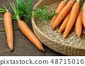 Fresh carrot in a basket, root vegetable. Healthy food 48715016