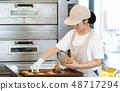 빵집 48717294