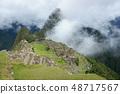 페루 마추피추 48717567