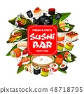 Japanese cuisine, sushi and roll bar 48718795