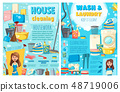 Laundry, wash, home cleaning, appliances and tools 48719006