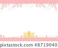 교사 봄 벚꽃 48719040