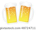 乾杯!啤酒杯的例證 48724711