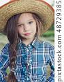 어린이, 애, 아동 48729385