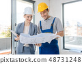 construction, site, worker 48731248