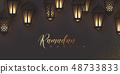 Ramadan Kareem greeting horizontal banner. 48733833