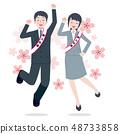 新員工男女跳躍 48733858
