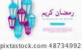 Ramadan Kareem horizontal banner. 48734992