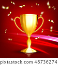 Award Golden Cup Vector. Game Medal. Celebration Ceremony. Competition Symbol. Gilded Metal Object 48736274