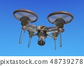Drone (with camera) 48739278