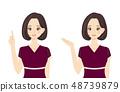 여성 【애니메이션 풍 시리즈] 48739879