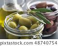 Olives in jar 48740754