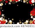 Gold, Red and Black Horizontal Sakura Frame or Vector Banner 48740931