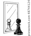 Cartoon Drawing of Black Chess Pawn Reflecting in Mirror as White, Good and Evil Metaphor 48744124