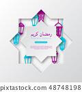 Ramadan Kareem holiday background. 48748198