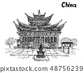 ancient chinese temple sketch drawing ancient 48756239