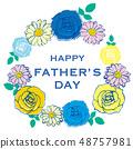 父亲节父亲节图像插图 48757981