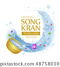 Thailand Songkran, water splashing Golden bowl 48758039