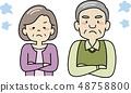 憤怒的老頭和奶奶 48758800