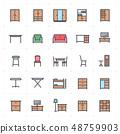 Mini Icon set - Furniture full color icon vector 48759903