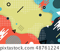 Abstract colorful geometric pattern of memphis 48761224