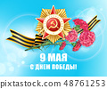 9 May Victory Day 48761253