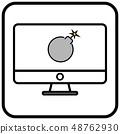 Modern desktop computer 48762930
