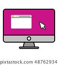 Modern desktop computer 48762934