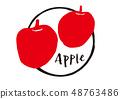 蘋果刷刻字 48763486