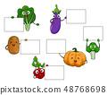 Mascot Vegetables Board Illustration 48768698