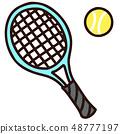 테니스 라켓과 테니스 공 48777197