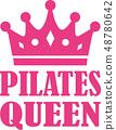 Pilates Queen 48780642