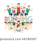 People running, Marathon Runner with text Running  48786087