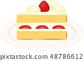 短蛋糕 48786612