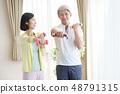 中間夫婦鍛煉圖像 48791315