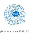 Kawaii cute round illustration with super cute animals and elements. Vector outline llustration. 48793117
