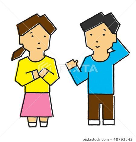 和解,和解,夫妻(觸摸B) 48793342