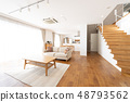 Living dining, living, home 48793562