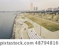 Hangang River Park evening landscape Seoul Korea 48794816